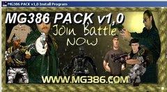 mg386_pack.jpg